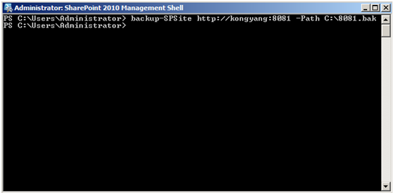 How to Use SharePoint 2010 Management Shell for Backup and Restore?