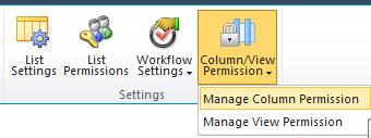 columnpermission-lite-image3